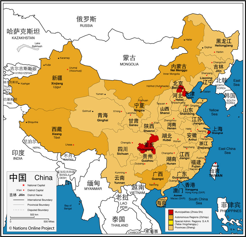 china-political-map – The Health Care Blog on